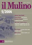 cover del fascicolo, Fascicolo arretrato n.5/2004 (settembre-ottobre)