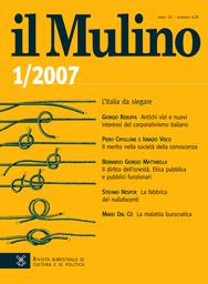 Copertina del fascicolo dell'articolo Un'etica del lettore