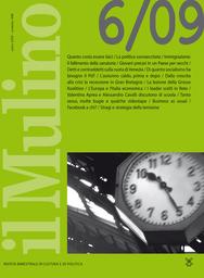 Copertina del fascicolo dell'articolo Intervista Axel Honneth